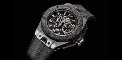 Hublot Big Bang Ferrari Carbon Edition